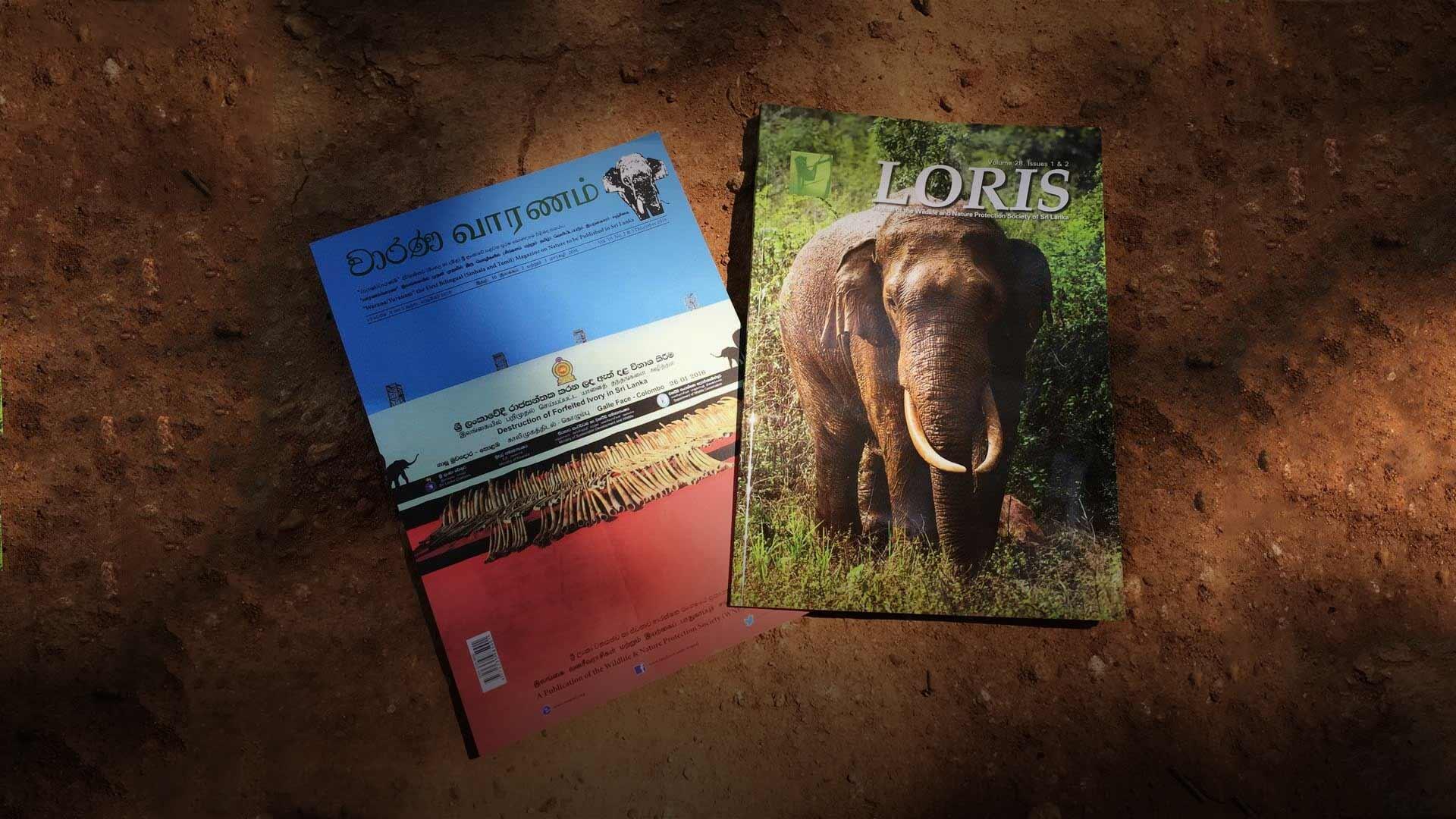 WNPS - Publications